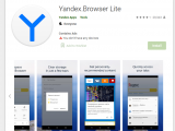 Yandex Com Bokeh Video Full Apk 2019